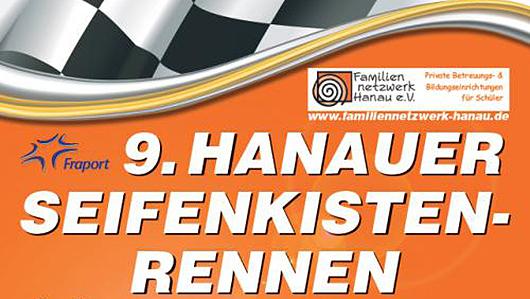 Seifenkistenrennen-Hanau-2015